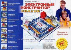 Конструктор - ЗНАТОК 999 схем