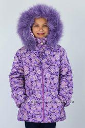 Куртка зимняя для девочки Лаванда