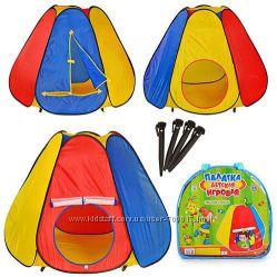 Детские палатки в ассортименте. Низкие цены