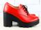 Ботинки красные на черной тракторной подошве, кожаные