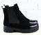 Ботинки замшевые, лаковый носок, на резинке