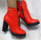 Ботинки кожаные красные с молнией на каблуке демисезон