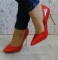 Туфли - лодочки красные