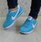 Кроссовки реплика Nike
