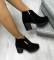 Ботинки зимние замшевые на устойчивом каблуке