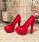 Туфли красные лаковые, красная подошва