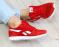 Кроссовки замшевые красные