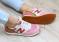 Кроссовки натуральные, розовые