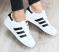 Кроссовки Superstar белые с черными полосками