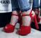 Босоножки красные на каблуке