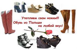 Женская обувь из Польши