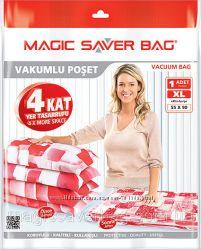 Вакуумный пакет 55 см на 90см Премиум качество