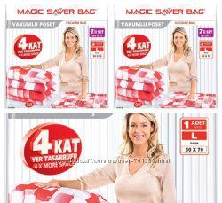 Вакуумный супер-СЕТ 6- шесть пакетов  50см на 70 с супер экономией