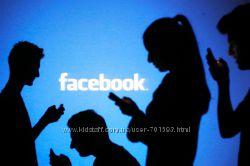 Реклама в Facebook 1000 групп