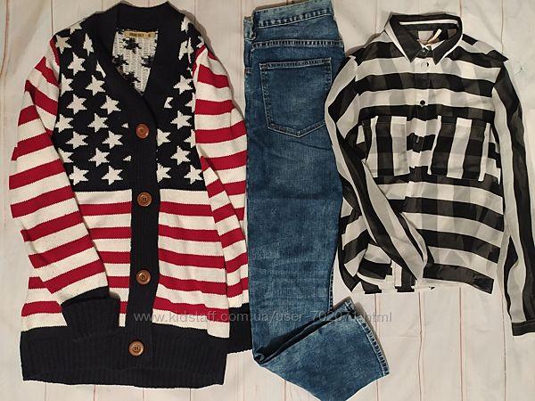 Пакет одежды, джинсы, кардиган, рубашка в полоску