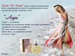 Волшебство ароматов  Др. Нонна
