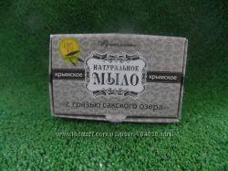 Натуральное крымское мыло с грязью сакского озера