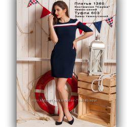 Платье ТМ Мармелад синее 42 размер