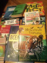 книги детские  учебники 3 4 6-7 класс отличное состояние и энциклопедии