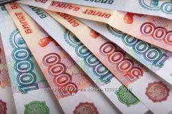 Помощь денежных переводов на Украину
