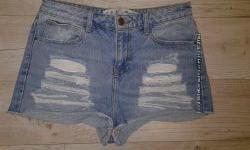 Рваные джинсовые шорты с высокой посадкой от denim co