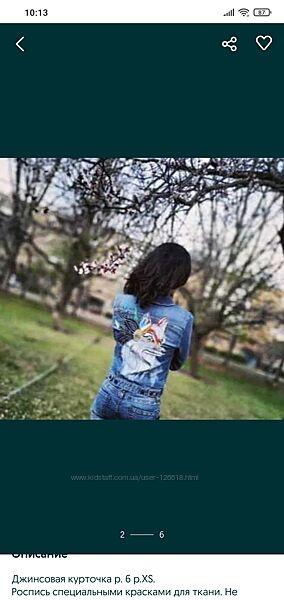Куртка джинсовая джинсовка роспись принт лис индеец р. 6 р. XS