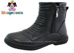 Продам  зимние ботинки Шалунишка