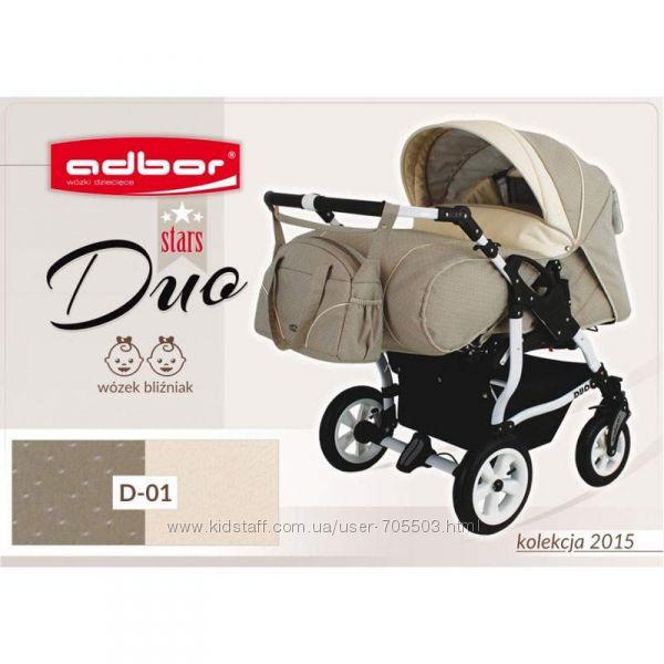Детская коляска для двойни Adbor Duo Stars