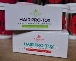 Ампулы Pro-tox Kallos