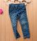 В наличии Французские фирменные джинсы со звездами Tape a loeil для девочек