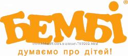 ТМ Бемби Осень-2017 и не только