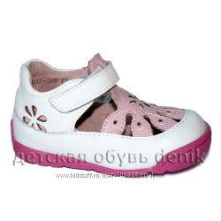 Распродажа. Туфли для девочек. Р. 20-25