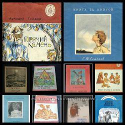 Детская, литература  Куприн, Катаев, братья, Гримм, стихи, рассказы, сказки