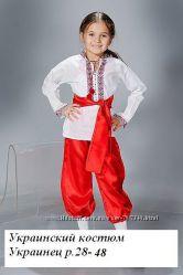 Национальный костюм украинец машинная вышивка