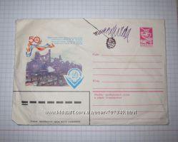 Почтовые конверты СССР 1984 50 лет  Криворожсталь