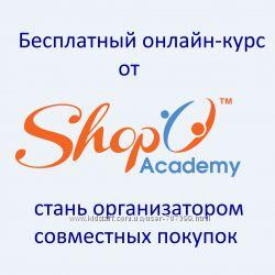 Бесплатно научим зарабатывать в сфере онлайн-шопинга