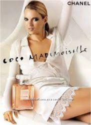 Chanel Coco Mademoiselle есть все