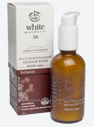 Восстанавливающий ночной крем Морские водоросли White Mandarin
