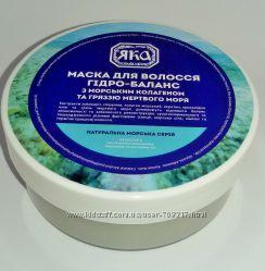 Средства для волос ТМ Яка маска мусс масло шампуни бальзам доступные цены