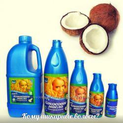 Натуральное кокосовое масло для волос и тела Индия -35 Бесплатная доставка