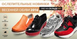 СП кроссовок, спортивной одежды и других товаров по приятным ценам