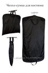 Чехол-сумка для одежды непромокаемый