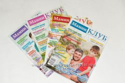 Журнал мамин клуб