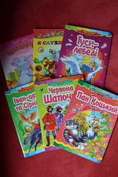 6 книг для малышей