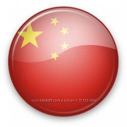 Китайский язык. репетитор. грамотная разговорная речь и произношение