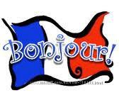 французский язык по SKYPE. Живу в Бордо