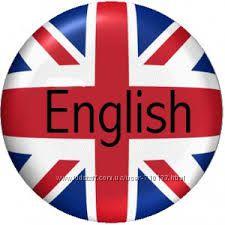 Репетитор английского языка. выезд к ученику