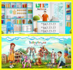 СП детских товаров и игрушек