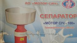 Сепаратор Мотор Січ