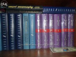 Книги домашньої бібліотеки